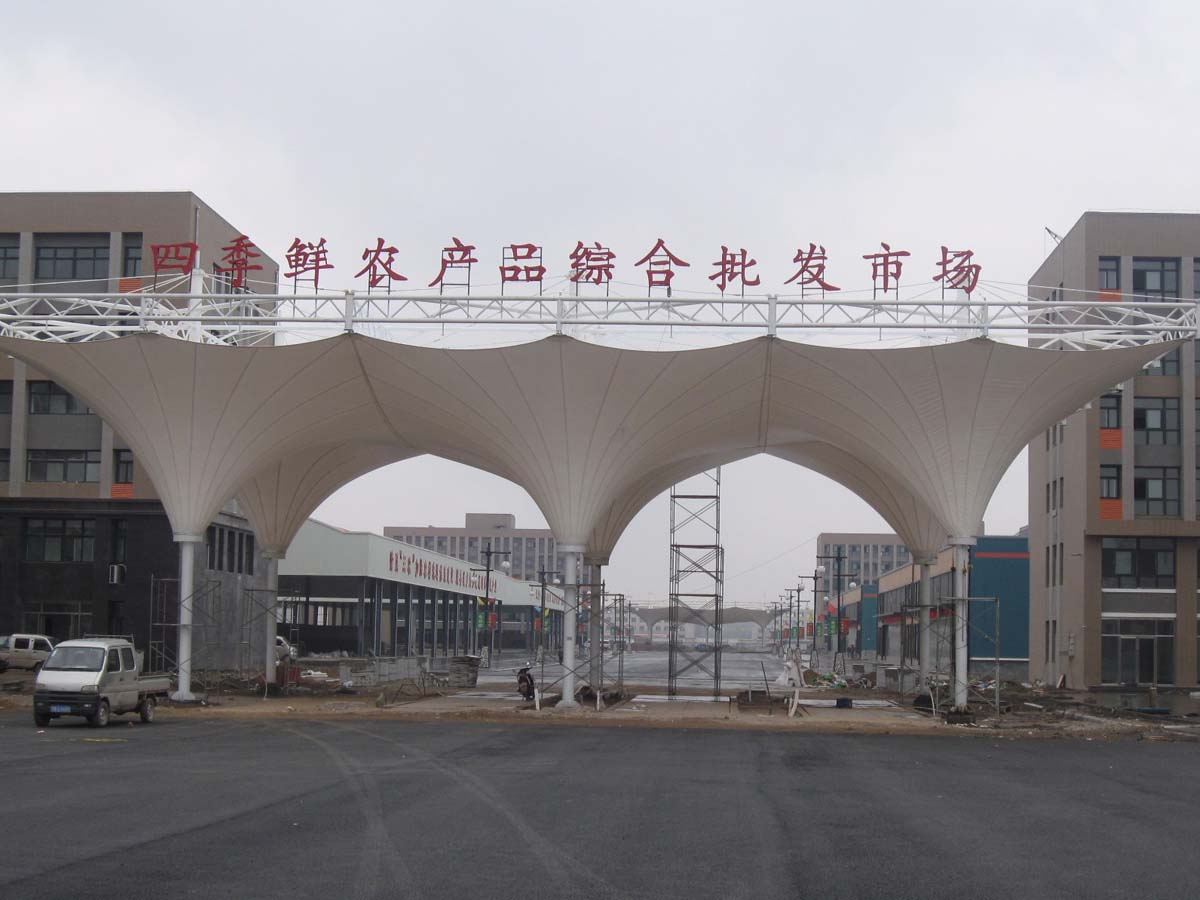 Vegetable & Fruit Market Tensile Canopy Structure - Yinchuan, China